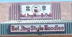 Beijing Noodle Cafe
