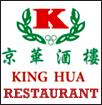 KingHua1