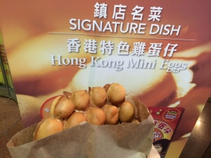 Hong Kong Mini Egg Puffs from a miscellaneous stall